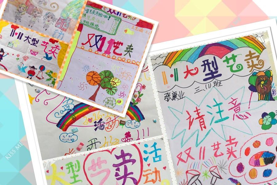 小学生劳动节手绘海报